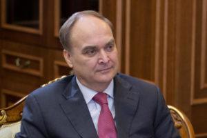 Антонов прокомментировал переговоры Путина иТрампа
