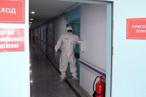 Всаратовской больнице выявили очаг коронавируса