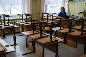 В Роспотребнадзоре заявили, что российские школы заработают в новом режиме после открытия