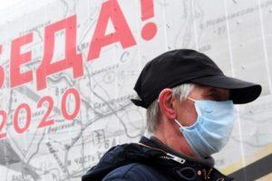 Властями Москвы режим самоизоляции продлен до 31 мая