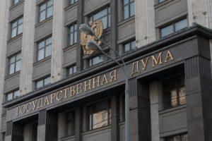 В Госдуму внесли законопроект о ввозе дефицитных санкционных товаров