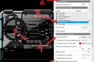 Включаем счетчик ФПС в играх с помощью MSI Afterburner