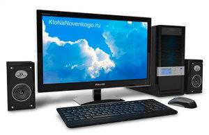 Игровой компьютер за 50000 рублей (2019)