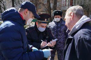 В Москве оштрафовали пенсионера на 15 тыс. рублей за нарушение карантина