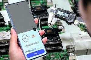 Samsung представила первый в мире смартфон с технологией квантового шифрования
