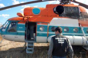 СК возбудил дело об убийстве двух охотников в Якутии