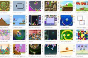 Игры шарики: развитие навыков логического мышления