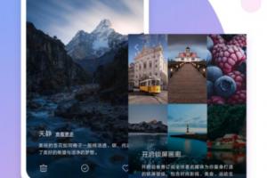 Смартфоны Lenovo получат функцию ускорения игр, как у Huawei — новости