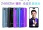 Смартфон Honor 10 на чипсете Kirin 970 представлен официально