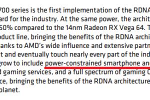 Контракт с Samsung позволил AMD приглушить эхо торговой войны
