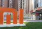Бюджетник Xiaomi Redmi S2 получит экран 18:9 и сдвоенную камеру