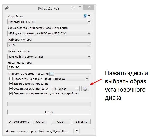 d-downloads-screenshot_170-jpg-4.jpeg