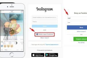 Как восстановить аккаунт в Инстаграм: без номера телефона, если забыл пароль
