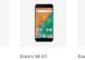 Официальный анонс смартфона Xiaomi Mi 6X состоится 25 апреля