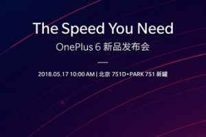 Дата анонса OnePlus 6 больше не является тайной