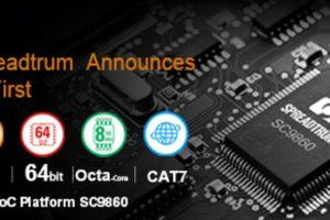 MWC 2016:Spreadtrum SC9860— 16-нм восьмиядерный мобильный CPU